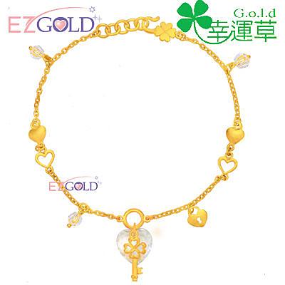 幸運草金飾-心有靈犀-黃金手鍊