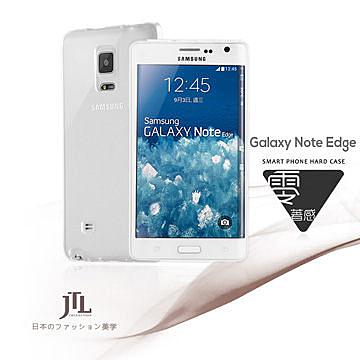 [富廉網] JTL Samsung Galaxy Note Edge 超透亮輕薄防刮高質感手機保護殼
