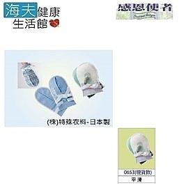 【海夫健康生活館】手套 防抓傷守護手套 平滑型 日本製 (U0057)