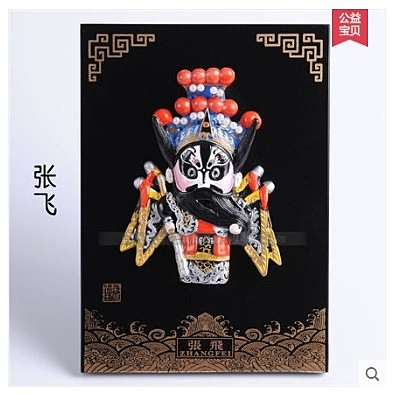 [銀聯網] 中國風特色京劇泥人家居客廳裝飾品擺件 1入