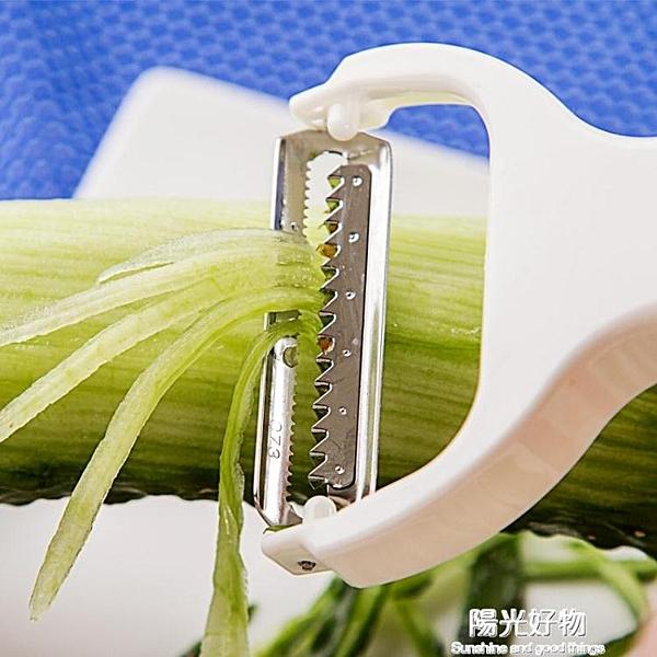刨絲器日本進口ECHO刮絲器刨絲馬鈴薯切絲器刨刨子超細馬鈴薯絲 陽光好物