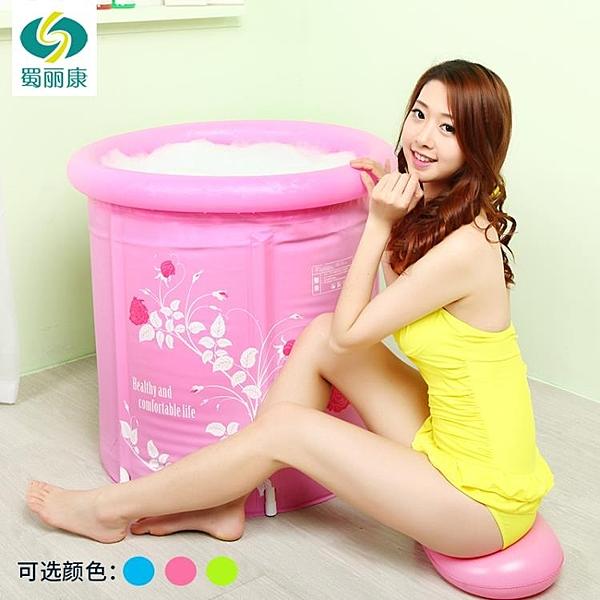 浴缸 泡澡桶成人折疊洗澡桶充氣浴缸塑料浴桶加厚洗澡盆成人浴盆RM