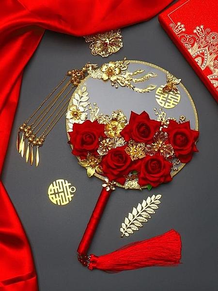 新娘團扇中式婚禮結婚手工制作diy材料包成品