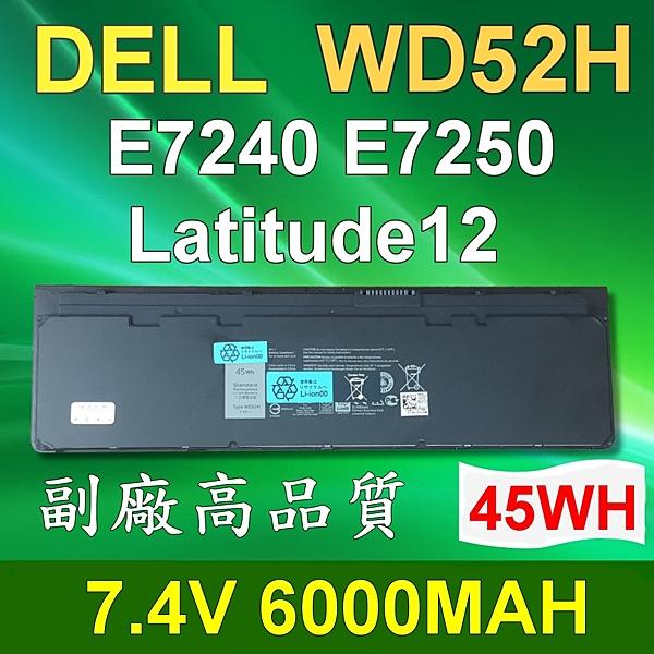 DELL 4芯 WD52H 日系電芯 電池 KWFFN NCVF0 VFV59 W57CV J31N7