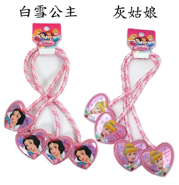 【卡漫城】 公主 二條一組 髮飾繩 二款選一 ㊣版 台灣製 鬆緊帶 灰姑娘 髮束 白雪公主 仙度瑞拉
