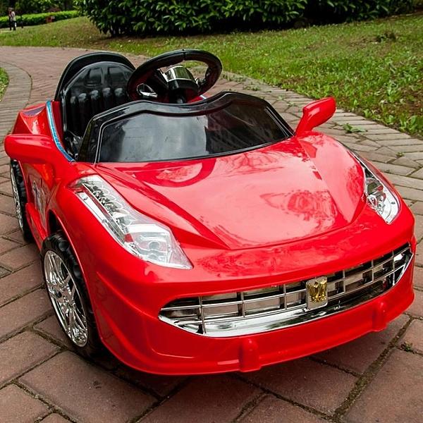 遙控電動車 搖擺車 四輪汽車1-3歲4-5歲帶遙控男孩女孩童車小孩玩具【限時八五鉅惠】