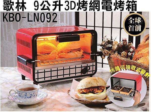 烤盤抽取式設計n15分鐘定時功能n石英管加熱及電源指示燈n透明玻璃門設計 n防燙門把手n附烤網及烤盤