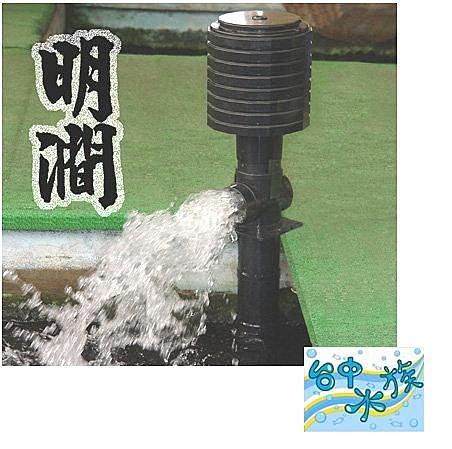 {台中水族} 台灣 ALITA-AJP-15 明澗 循環水用沈水馬達120W-特價  池塘 魚池專用