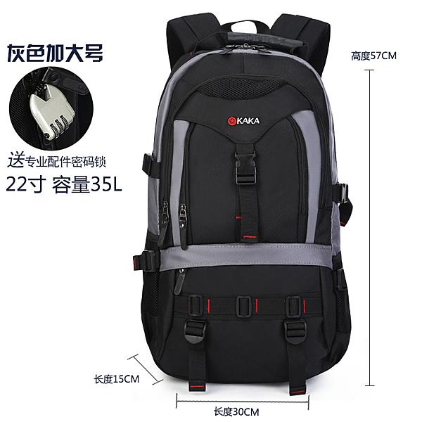 [KAKA防水背包] 戶外迷彩帶鎖雙肩包 大容量防水電腦包學生包2020/灰色35L**預購