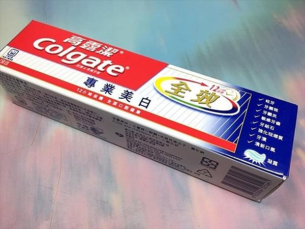 【高露潔 全效專業美白牙膏150g】321461牙膏 口腔清潔【八八八】e網購