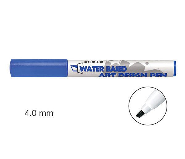 [雄獅] NO.900水性美工筆-水藍