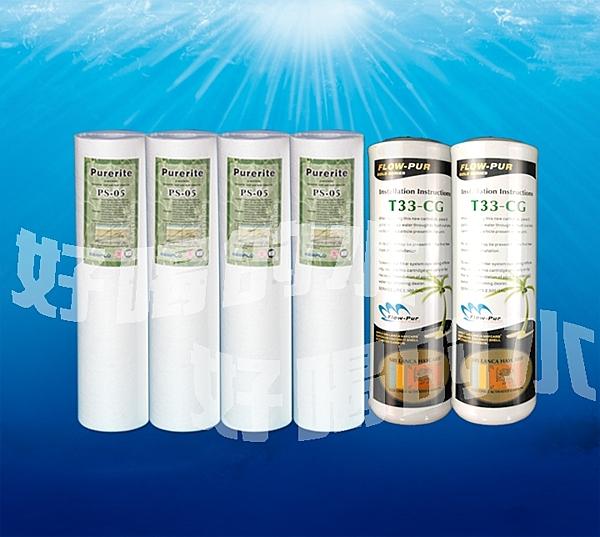 【好喝的水】溢泰 KEMFLO 高品質 RO機濾心前置濾心 台製 共6支/組(5微米PP+顆粒活性碳)