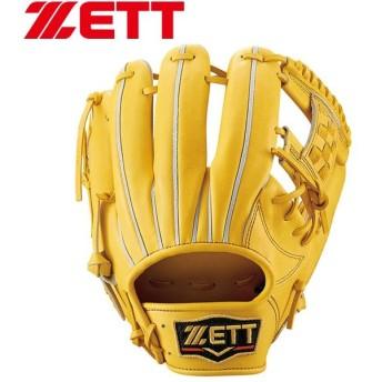 ゼット 硬式グラブ 内野手用 二塁手・遊撃手用 プロステイタス BPROG540-5400