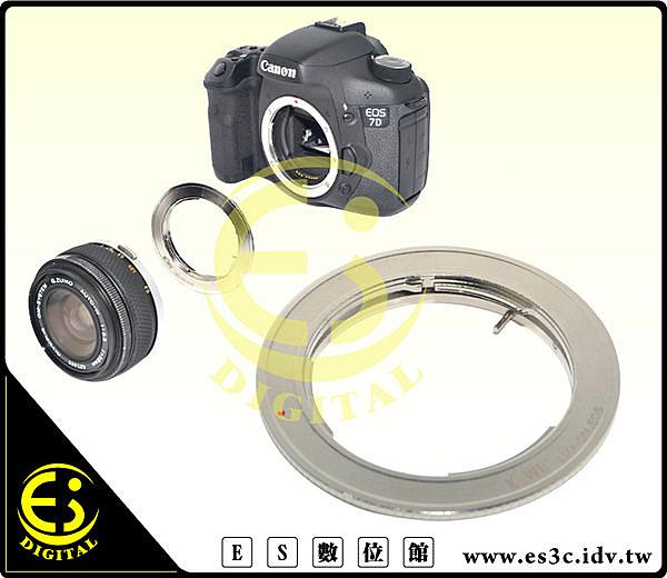 ES數位 KIWIFOTO 專業級 OLYMPUS OM 鏡頭轉 Canon EOS 系統 650D 60D 7D 5D2 5D3機身 鏡頭 轉接環 KW102