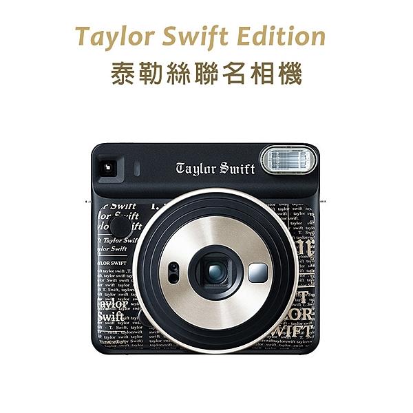 黑熊館 FUJIFILM instax SQUARE SQ6 拍立得相機 泰勒絲 Taylor Swift 聯名款 親筆簽名 不含底片
