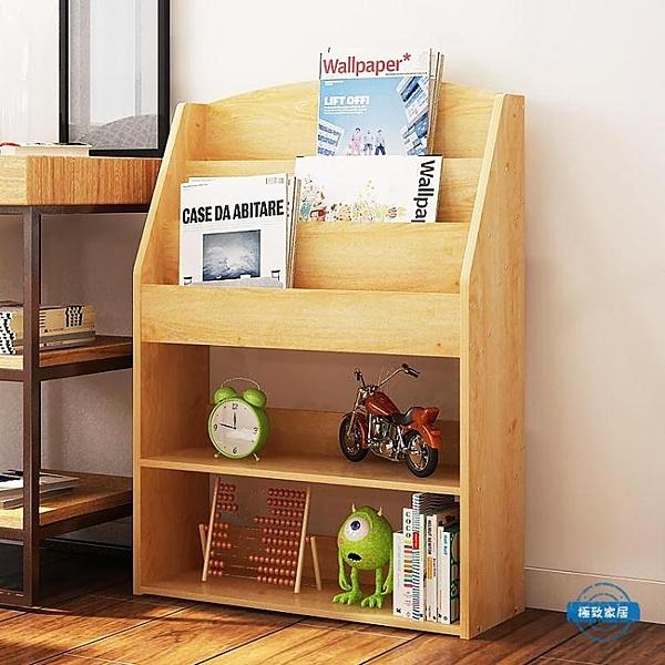 書櫃雜志架書架書櫃簡易置物架現代簡約落地展示架收納架陳列架小書架jy