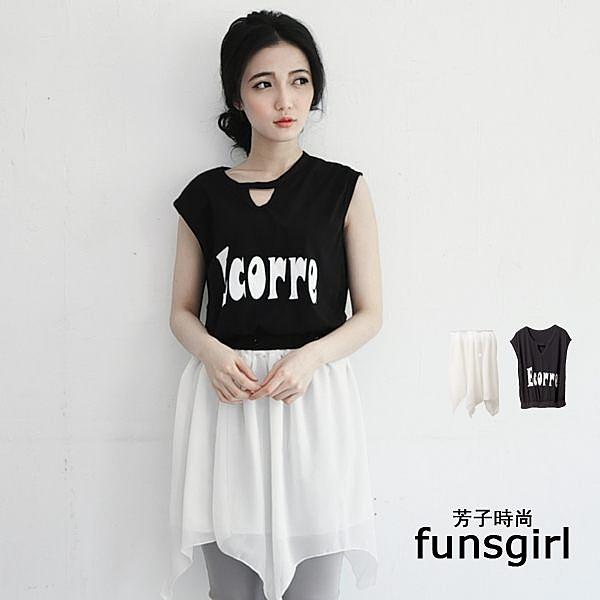 無袖Ecorre字母印刷下接可拆式雪紡裙洋裝-4色~funsgirl芳子時尚