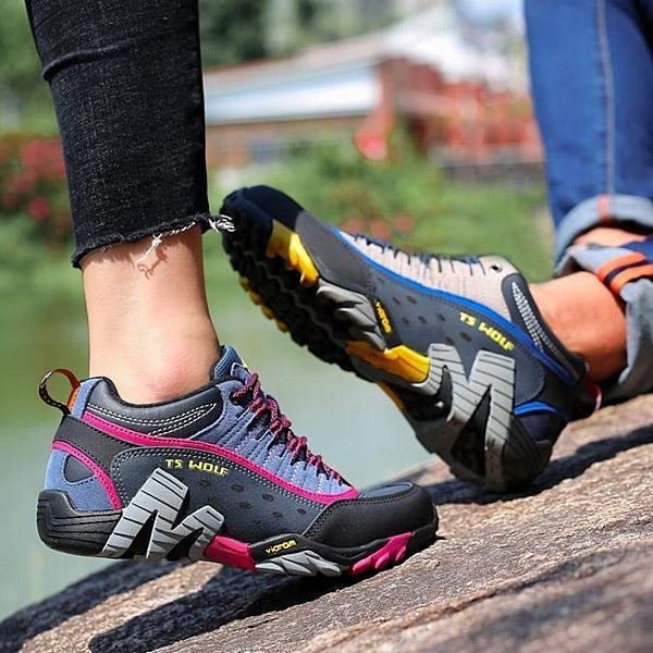 春季真皮戶外鞋男鞋登山鞋女鞋防水防滑徒步鞋越野爬山運動旅游鞋