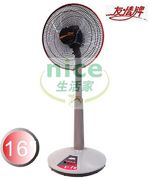 【友情牌】 16吋桌立扇/涼風扇/電扇 KA-1615 (台灣製造)