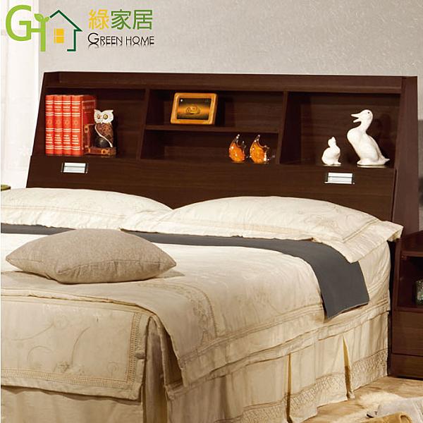 【綠家居】波羅利 時尚6尺木紋雙人床頭箱(二色可選)