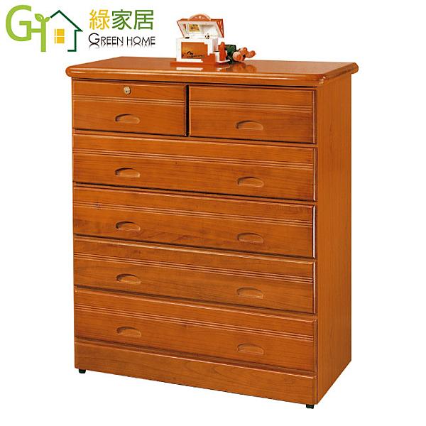 【綠家居】尼圖 時尚3.4尺實木六斗櫃/收納櫃