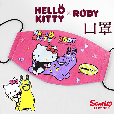 凱蒂貓 Kitty與Rody口罩 台灣製 三麗鷗