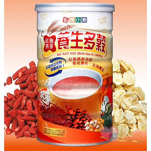 淘禮網 《私房小廚》紅麴燕麥養生多榖『 送禮自用兩相宜 』~ 通過SGS檢驗 不含塑化劑 請安心食用