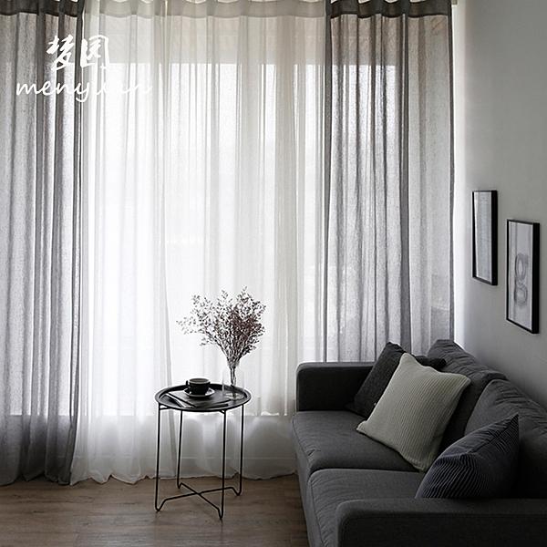 窗紗 北歐簡約現代純色落地窗簾 白紗飄窗紗簾隔斷窗紗布料成品定制【限時八五折鉅惠】