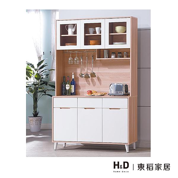 伊登北歐4尺餐櫃(21HY2/B383-04)/H&D東稻家居