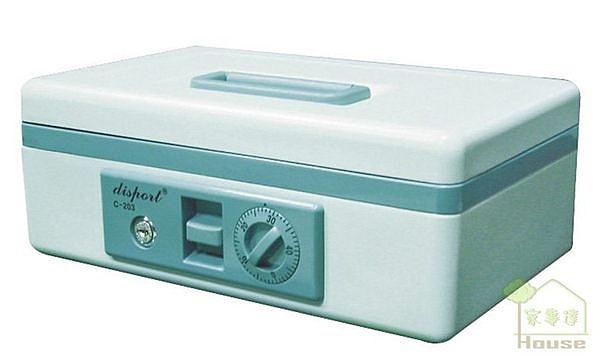 [ 家事達 ] OA-306-5 韓國DISPORL 手提金庫 保險箱 特價