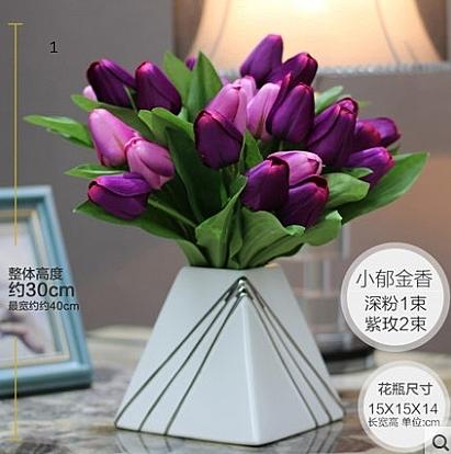 現代簡約客廳餐桌模擬盆景假花套裝家居裝飾品模擬花藝套裝擺件 -Wei
