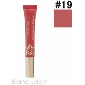 クラランス CLARINS リップパーフェクター #19 スモーキーローズ 12ml [309591]