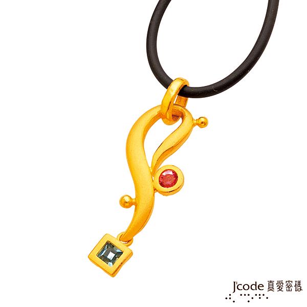 J'code真愛密碼 桂花巷黃金/水晶墜子 送項鍊