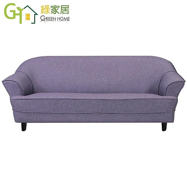 【綠家居】巴恩 時尚灰亞麻布三人座沙發椅