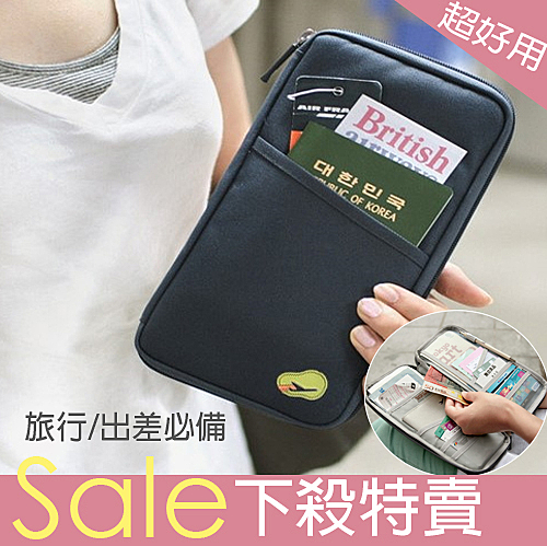 旅行飛機護照包 證件包 卡票夾包 B7L037 AIB小舖