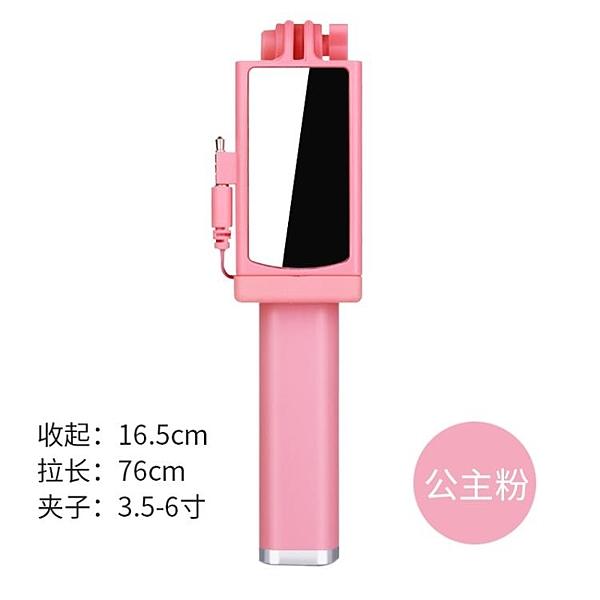 手機自拍桿 通用型蘋果6splus自牌oppor11拍照器vivox7華為p9干5【八折搶購】
