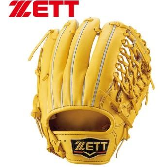 ゼット 硬式グラブ 内野手用 二塁手・遊撃手用 プロステイタス BPROG360-5400