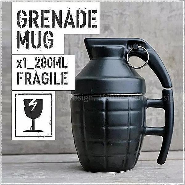 【創意禮物-手榴彈造型馬克杯】--馬克杯 酒杯 聖誕禮物 搞笑 畢業季禮物 交換禮物 生日禮物