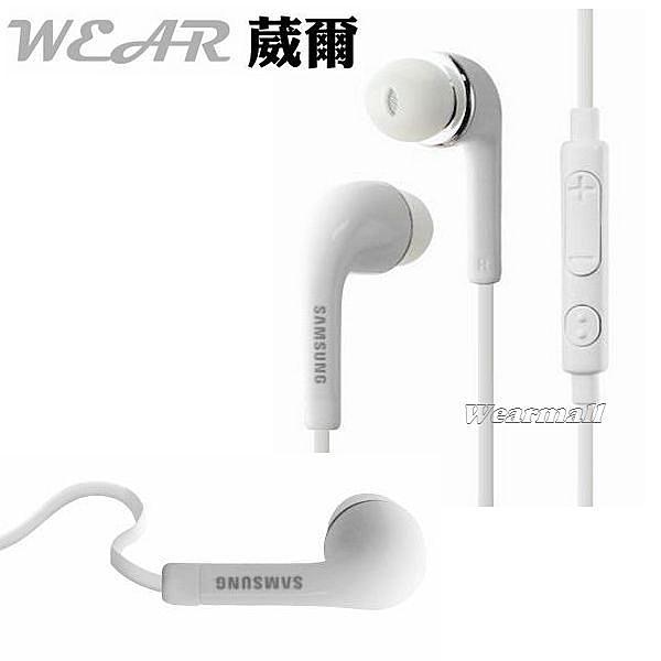 Samsung S4 i9500 原廠耳機【扁線式】Note N7000 I9220 S3 i9300 S2 I9100 Note2 N7100 I8160 I9082 I8190 I8750