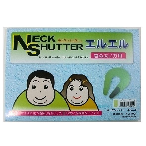 日本竹家   加大剪髮墊L 綠色-美髮師專業用品