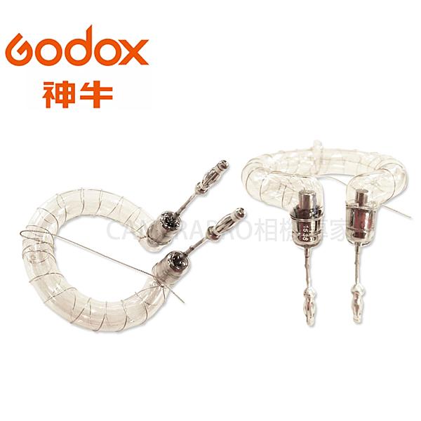 ◎相機專家◎ Godox 神牛 QT600 閃光燈管 單燈管 環形燈管 外拍燈 婚攝 外拍 QT600FT 開年公司貨