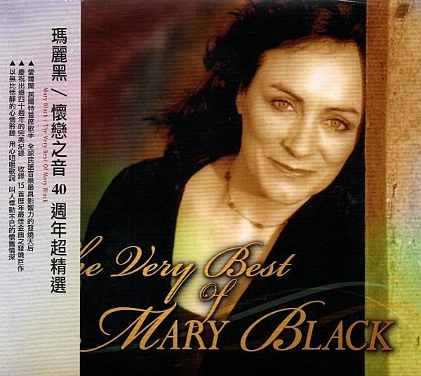 【停看聽音響唱片】【CD】瑪麗黑:懷戀之音40週年超精選