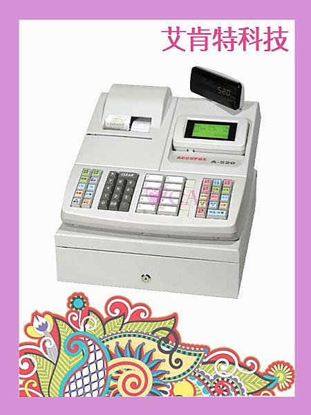 ♥虹堡ACCUPOS A-520 二聯式收銀機 (免運費+贈紙捲) - 台中市