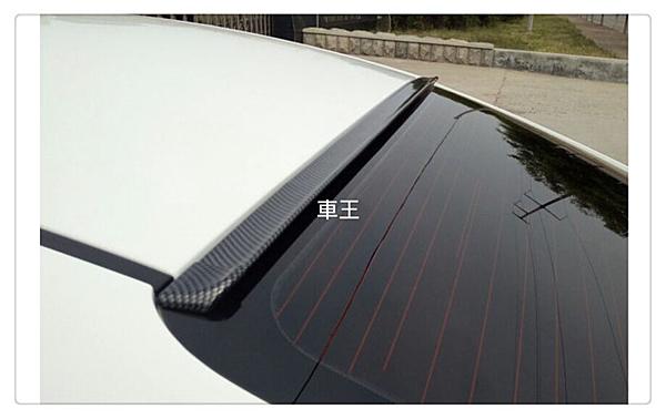【車王小舖】納智捷 LUXGEN S3 S5 寬版 碳纖維紋 Carbon 壓尾翼 頂翼