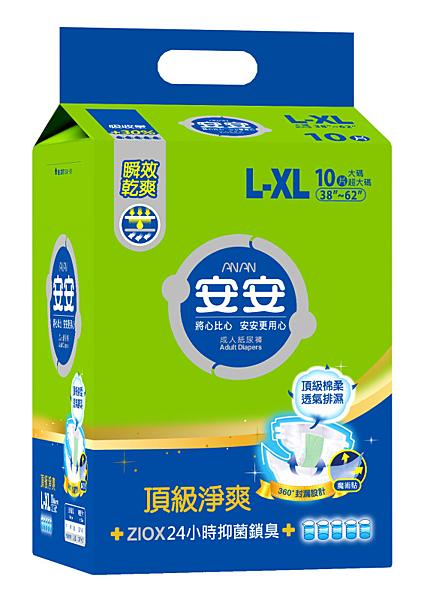 【安安】頂級淨爽型成人紙尿褲L-XL號 成箱價2箱優惠(免運費) *維康*