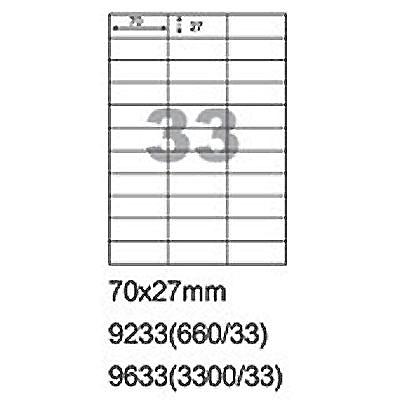 9633影印自黏標籤貼紙33格70x27mm 100入