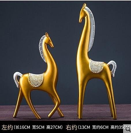 金色一對客廳酒櫃酒架小裝飾品擺件家居房間室內個性歐式電視櫃工藝品   JN