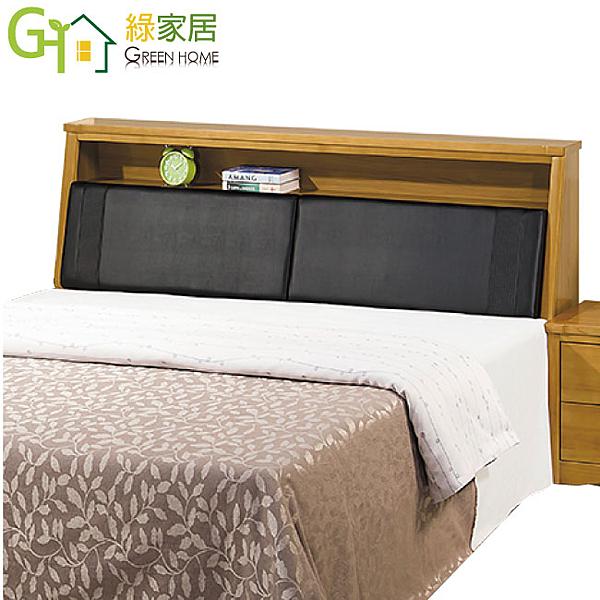 【綠家居】路亞特 時尚5尺實木皮革雙人床頭箱