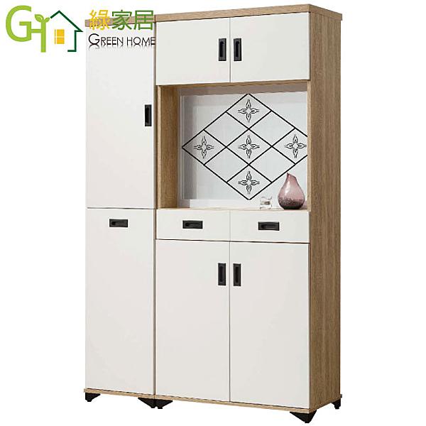 【綠家居】奧可 時尚4尺雙色屏風雙面櫃/玄關櫃