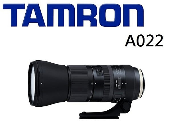 [EYE DC] TAMRON SP 150-600mm F5-6.3 DI VC USD G2 A022 公司貨 保固三年 (ㄧ次付清)
